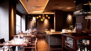 Restaurante Japonés Kuma